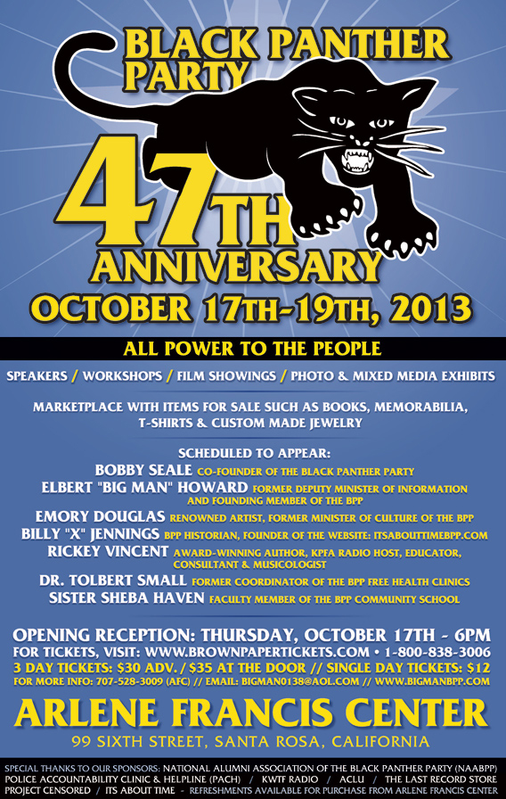 BlackPantherParty_47thAnniversary_PosterVCTR2.jpg